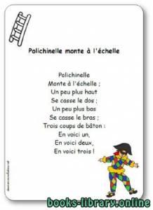 قراءة و تحميل كتاب Comptine « Polichinelle monte à l'échelle » PDF