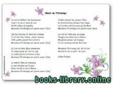 قراءة و تحميل كتاب « Chant du printemps », une chanson d'Alhas Fonean PDF