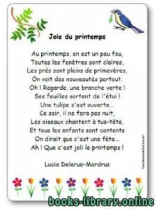 قراءة و تحميل كتاب « Joie du printemps », une poésie de Lucie Delarue-Mardrus PDF