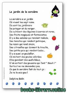 قراءة و تحميل كتاب Poésie « Le jardin de la sorcière » de Delphine Bolin PDF