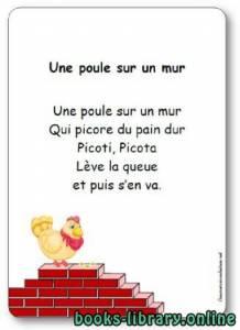 قراءة و تحميل كتاب Comptine « Une poule sur un mur » PDF