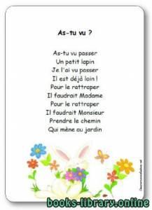 قراءة و تحميل كتاب Comptine « As-tu vu » (As-tu vu passer un petit lapin) PDF