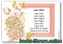 قراءة و تحميل كتاب Comptine « Lapin Malin » PDF