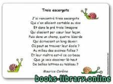 قراءة و تحميل كتاب « Trois escargots », une poésie de Maurice Carême PDF