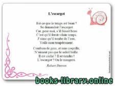 قراءة و تحميل كتاب « L'escargot », une poésie de Robert Desnos PDF