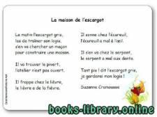 قراءة و تحميل كتاب « La maison de l'escargot », une poésie de Suzanne Cramousse PDF