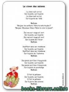 قراءة و تحميل كتاب « Le clown des saisons », une chanson de Guy Prével PDF