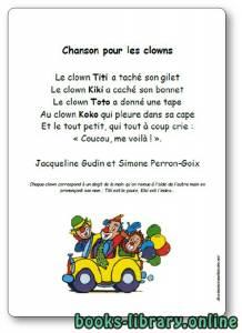 قراءة و تحميل كتاب « Chanson pour les clowns » de Jacqueline Gudin et Simone Perron-Goix PDF
