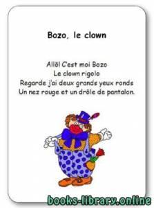 قراءة و تحميل كتاب Comptine « Bozo le clown » PDF