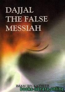 قراءة و تحميل كتاب Dajjal The False Messiah PDF
