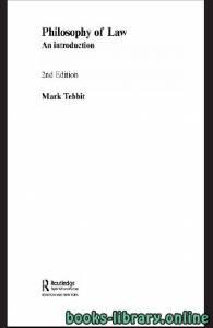 قراءة و تحميل كتاب Philosophy of Law An introduction 2nd Edition Part II 2 PDF