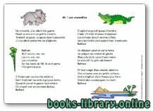 قراءة و تحميل كتاب Chanson Ah ! Les crocodiles PDF
