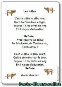 قراءة و تحميل كتاب « Les zébus » de Marie Henchoz PDF