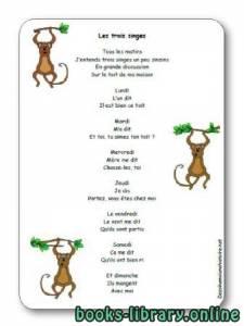 قراءة و تحميل كتاب Comptine « Les trois singes » PDF
