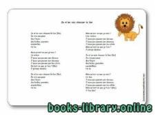 قراءة و تحميل كتاب Chanson « Je m'en vais chasser le lion » PDF