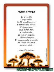 قراءة و تحميل كتاب Comptine « Paysage d'Afrique » PDF
