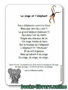 قراءة و تحميل كتاب Comptine « Le singe et l'éléphant » PDF