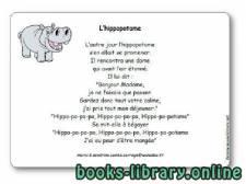 قراءة و تحميل كتاب Comptine « L'hippopotame » PDF