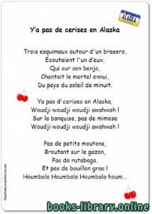 قراءة و تحميل كتاب Y'a pas de cerises en Alaska (Trois esquimaux…) PDF