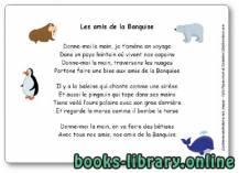 قراءة و تحميل كتاب Comptine « Les amis de la banquise » PDF
