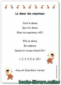 قراءة و تحميل كتاب « La danse des esquimaux » d'Anny et Jean-Marc Versini PDF