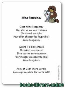 قراءة و تحميل كتاب « Mimo l'esquimau » d'Anny et Jean-Marc Versini PDF
