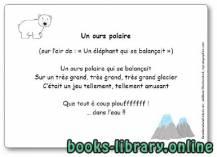 قراءة و تحميل كتاب Comptine « Un ours polaire… qui se balançait » PDF