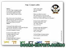 قراءة و تحميل كتاب Chanson « Ponga, le pingouin judoka » PDF