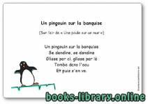 قراءة و تحميل كتاب Comptine « Un pingouin sur la banquise » PDF