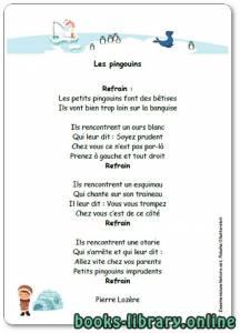 قراءة و تحميل كتاب « Les pingouins (font des bêtises) » de Pierre Lozère PDF