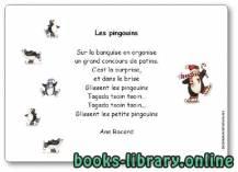 قراءة و تحميل كتاب Comptine « Les pingouins » d'Ann Rocard PDF