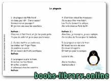قراءة و تحميل كتاب « Le pingouin (du Pôle Nord) » de Marie Henchoz PDF