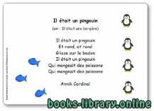 قراءة و تحميل كتاب Comptine « Il était un pingouin » d'Annik Cardinal PDF