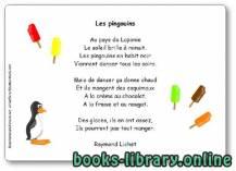 قراءة و تحميل كتاب Poésie « Les pingouins » de Raymond Lichet PDF