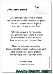 قراءة و تحميل كتاب Chanson « Dors, petit phoque » de Pierre Chêne PDF