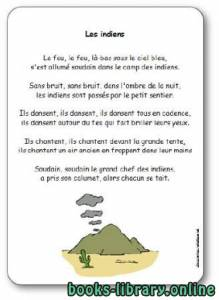 قراءة و تحميل كتاب Comptine « Les indiens » PDF