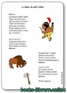 قراءة و تحميل كتاب « La danse du petit indien », une danse de Michel Agneray PDF