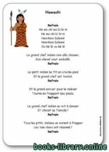 قراءة و تحميل كتاب « Hawachi », une chanson extraite du CD « Ballet de sorcières » PDF