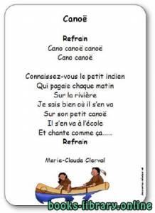 قراءة و تحميل كتاب Comptine « Canoë » de Marie-Claude Clerval PDF