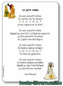 قراءة و تحميل كتاب Comptine « Un petit indien » d'Ann Rocard PDF