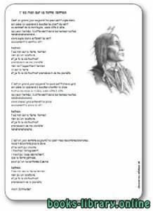 قراءة و تحميل كتاب « T'es rien sur la Terre terrien », une chanson d'Alain Schneider PDF