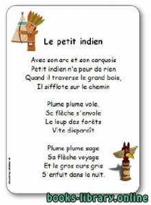 قراءة و تحميل كتاب Chanson « Petit indien », paroles d'Ann Rocard et musique de Gérard Legoupil PDF