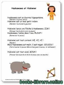 قراءة و تحميل كتاب Comptine « Haskawawa et Hiskiwiwi » PDF
