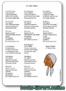 قراءة و تحميل كتاب Chanson « Le chef indien » de Pierre Sarrailh et Thierry Pero PDF