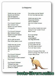 قراءة و تحميل كتاب « Le kangourou », une chanson d'Henri Dès PDF
