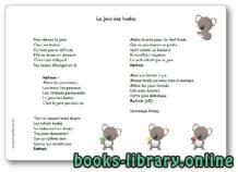 قراءة و تحميل كتاب « La java des koalas », une chanson de Dominique Dimey PDF