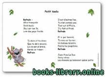 قراءة و تحميل كتاب « Petit koala », une chanson de Jean-Yves Le Duc PDF