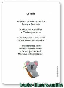 قراءة و تحميل كتاب Comptine « Le koala » PDF