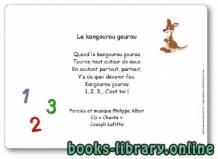 قراءة و تحميل كتاب « Le kangourou gourou », une chanson de Philippe Albor interprétée par Joseph Lafitte PDF