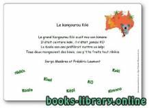 قراءة و تحميل كتاب Le kangourou Kiki, une chanson de Serge Mazères et Frédéric Laumont PDF